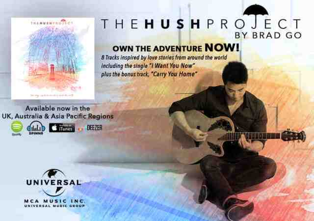 hush_promo_poster_v5