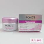 Pond's Dewy Rose Gel